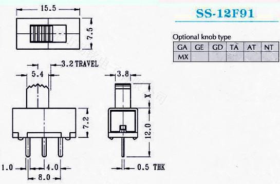 供应拨动开关SS-12F91G2、G3、G4