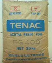 LT802 高冲击强度POM日本旭化成 耐磨高韧性POM
