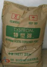 低价销售LT350 POM日本旭化成耐磨损POM高粘度POM