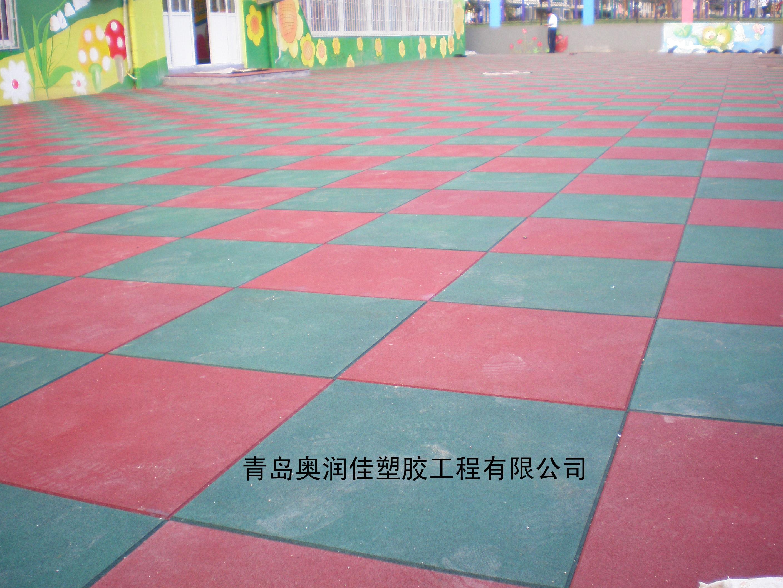 青岛幼儿园安全弹性橡胶地垫-健身器材下面专用地垫