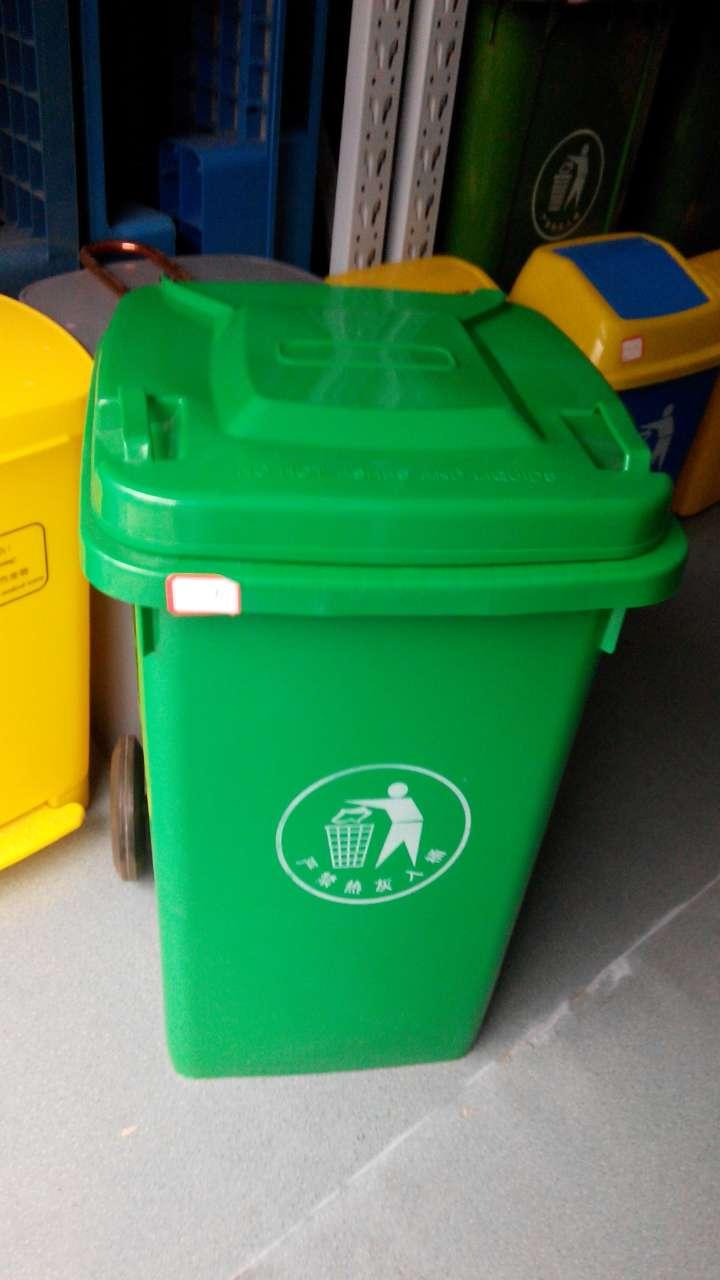 茂名市石化工业园_各种规格塑料垃圾桶,塑料垃圾桶规格,环卫垃圾桶,塑料垃圾桶 ...