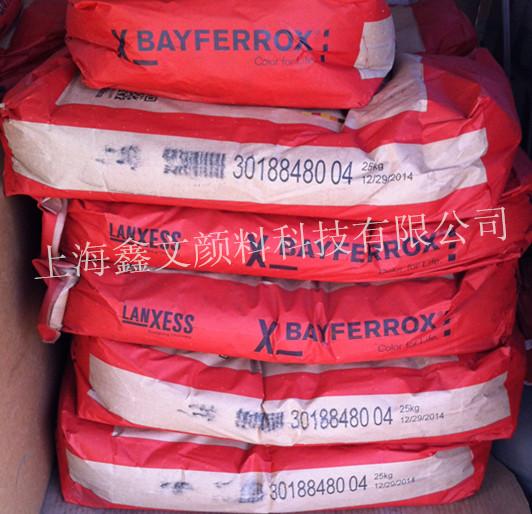 德国拜耳乐氧化铁红4140 进口环保铁红 101号红
