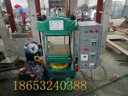 青岛机机械厂橡胶和塑料25T平板硫化机 平板硫化机厂家 平板硫化机价格图片