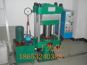 橡胶件硫化机,实验室硫化机,大型输送带硫化机,大吨位硫化机,多层面硫化机