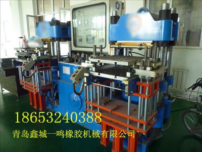 青岛中型吨位双联抽真空平板硫化机 3RT双联抽真空油压热压机 青岛硫化机厂家