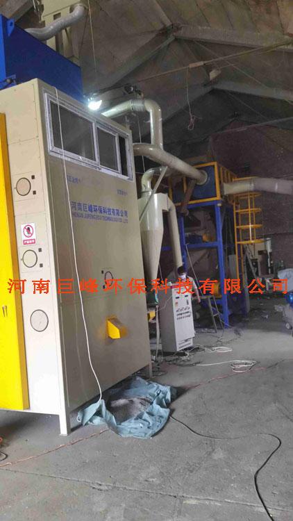 电路板回收设备|废旧电路板回收设备|线路板回收设备