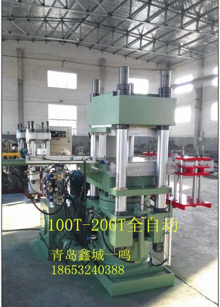 青岛鑫城液压橡胶平板硫化机,胶带硫化机,青岛硫化机,橡胶硫化机