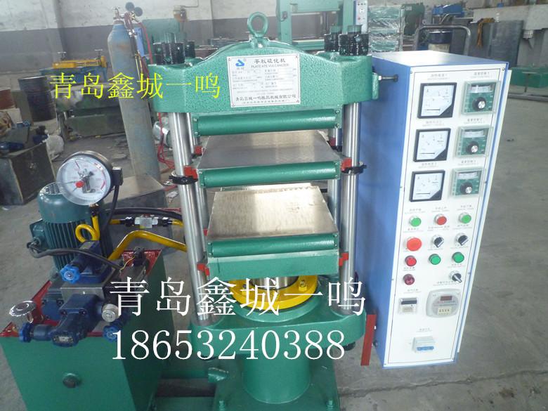 青岛橡胶机械25T平板硫化机 平板硫化机厂家 平板硫化机价格图片