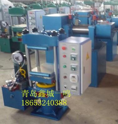 橡胶和塑料25T平板硫化机,平板硫化机厂家,平板硫化机价格图片,优质硫化机