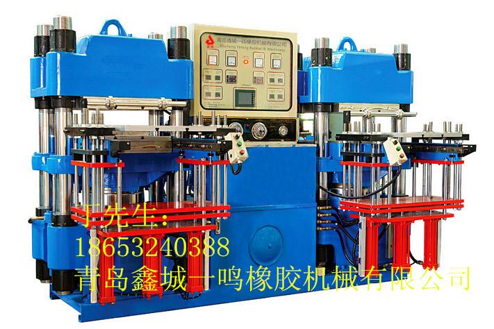 双联抽真空硫化机 青岛鑫城3RT抽真空油压热压机 青岛硫化机厂家 最好的硫化机