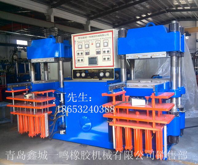 鑫城中型吨位双联抽真空平板硫化机 3RT双联抽真空油压热压机 最好的硫化机厂家