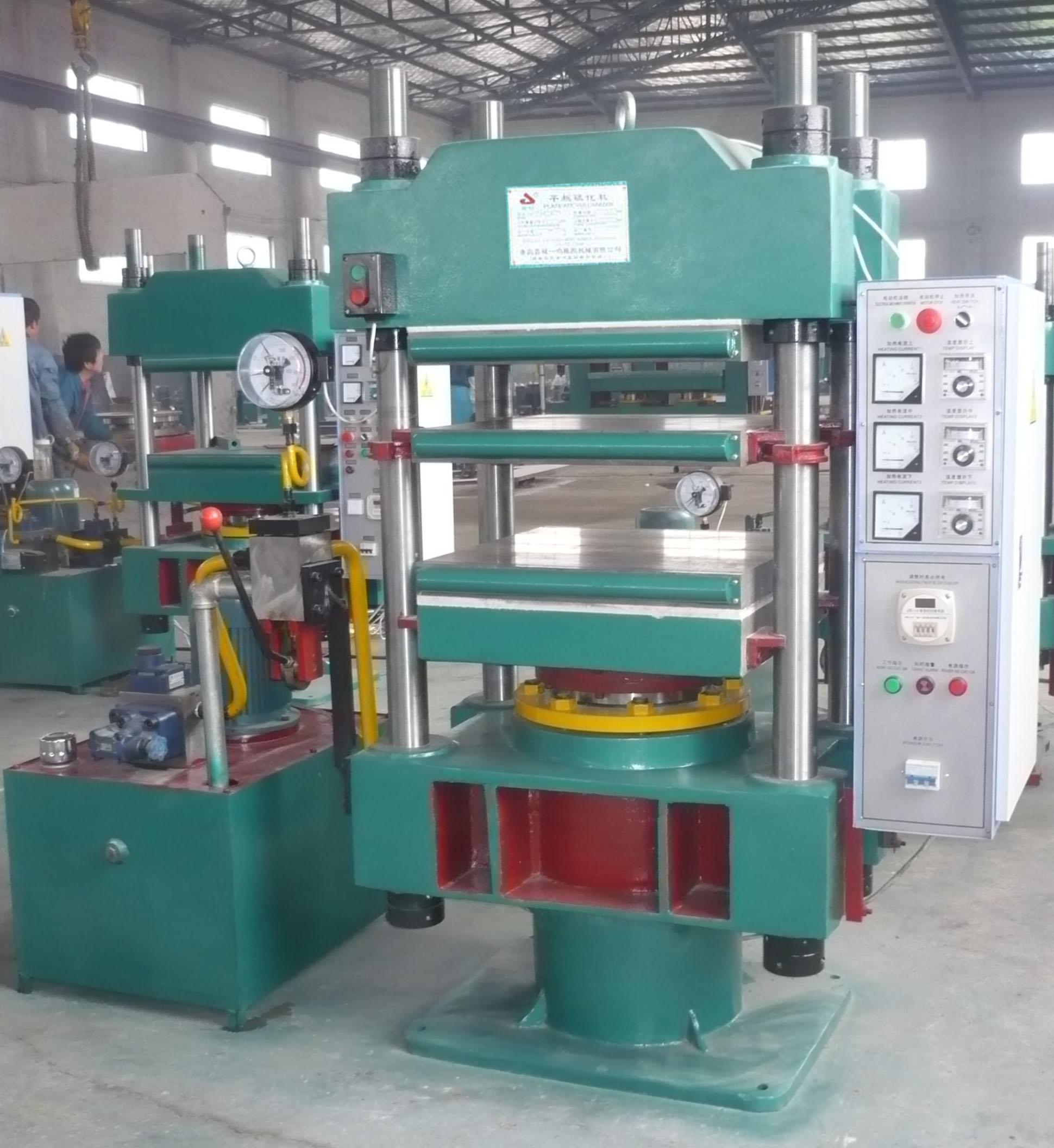 最好的橡胶平板硫化机,平板硫化机厂家,平板硫化机价格图片,优质硫化机