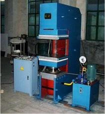 实验室橡胶平板硫化机 鄂式硫化机专业厂家 橡胶杂件专用鄂式硫化机