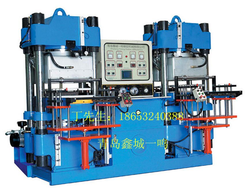 青岛鑫城中型吨位双联抽真空平板硫化机,3RT双联抽真空油压热压机