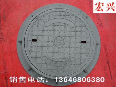 树脂玻璃钢复合井盖驻马店,树脂井盖,弱电井盖义乌,复合井盖,明沟盖板