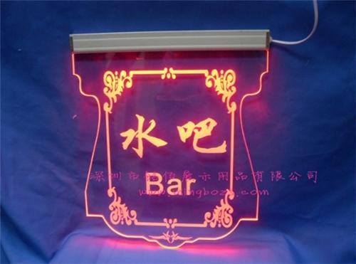 亚克力酒吧指示牌 咖啡厅指示牌 ktv指示牌