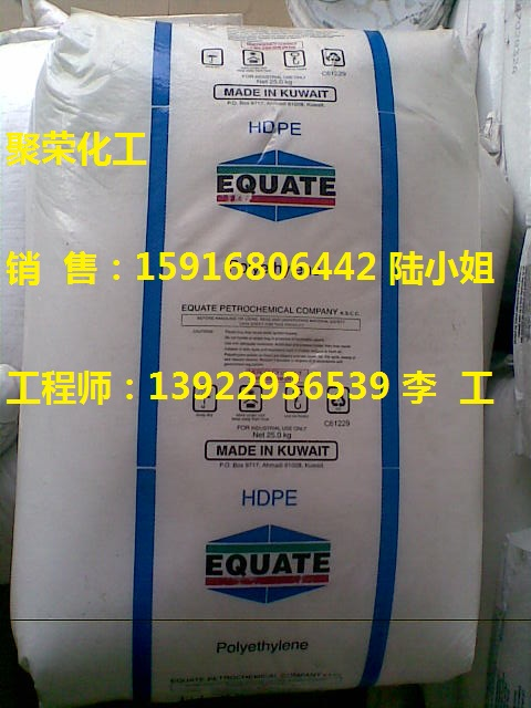 HDPE KW Plastics KWR105M2-7625-东莞市屹立化工有限公司提供