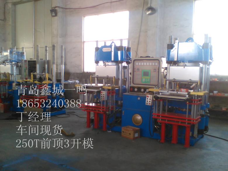 全自动橡胶硫化机 抽真空橡胶硫化机 青岛唯一一家能做抽真空硫化机的厂家