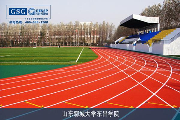 厂家直销绿色无溶剂自结纹塑胶跑道 专业田径运动跑道3