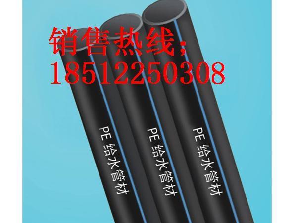 天津清华塑料管制品厂
