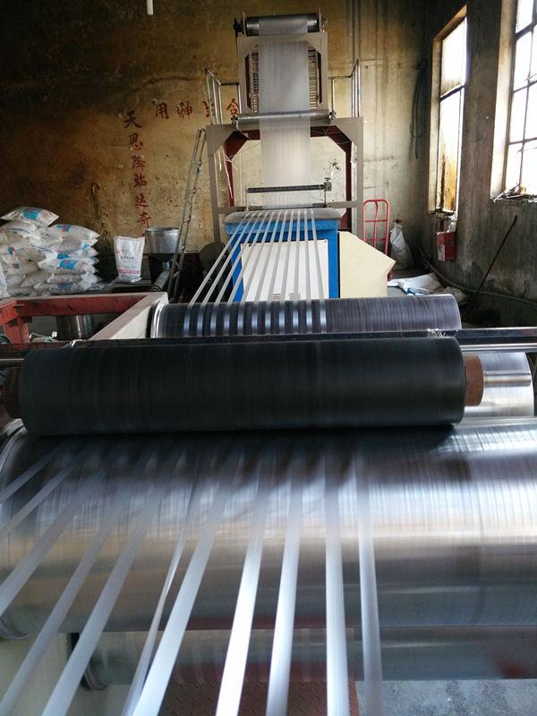莱州市沙河镇恒源塑料制品厂