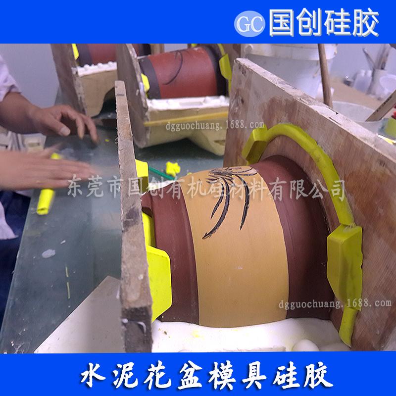 欧式水泥花盆模具硅胶|水泥制品模具硅胶