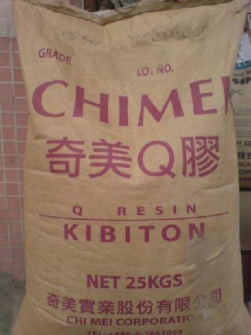 台湾奇美 高硬度k胶树脂 pb-5925 东莞供应