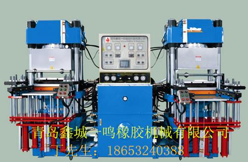 青岛鑫城各种型号双联抽真空平板硫化机 双联抽真空油压机