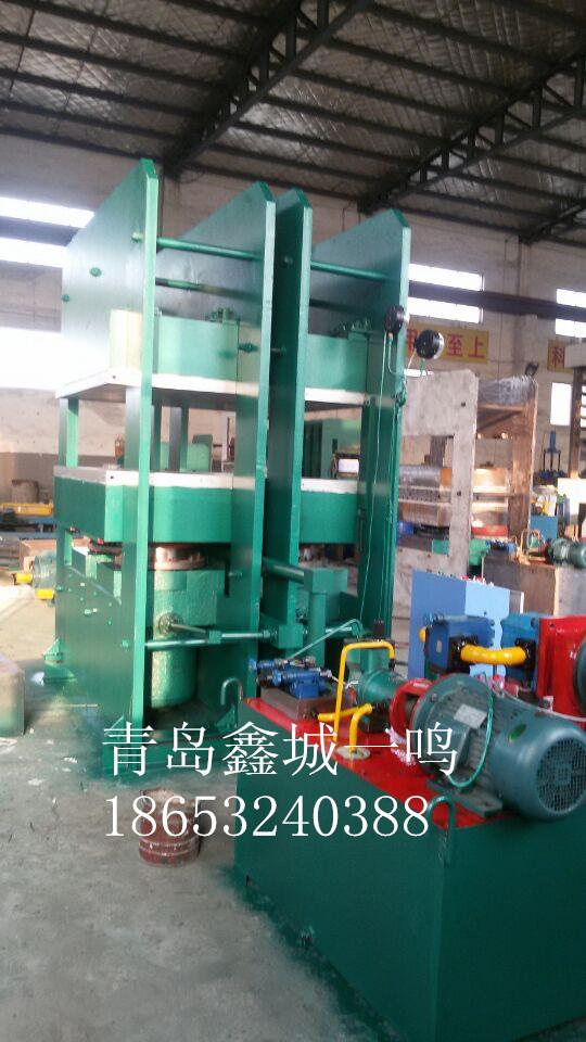 250吨框式3层平板硫化机