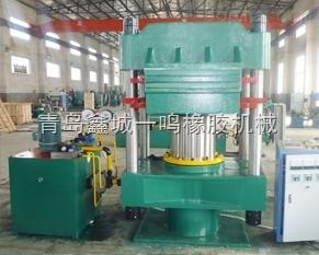 青岛鑫城一鸣止水带生产硫化机 橡胶输送带生产设备
