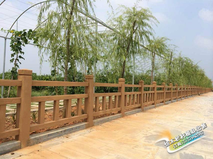 水泥仿木栏杆模具制作流程