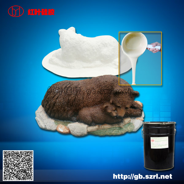 温馨提示: 1. 本公司产品勿需加入硅油调节软硬度和流动性,用户若需比上述牌号更软或流动性更好的产品,请与 本公司联系提供。我们不推荐添加硅油,对于软模或 者是花纹非常精细的产品,一般硅油添加比例也只在5%-10%。 特点:  双组分硅胶: 液体硅胶和固化剂  耐高温耐酸碱、低收缩率  高抗拉、高抗撕、翻模次数多  粘度适中即可刷模也可以灌注,适用于中等产品的模具制作  固化剂添加比例及反应: 1、添加3-5%固化剂, 有30分钟可操作时间(室温下),4-8小时模具即可完全固化。 2、硅胶和固化剂的