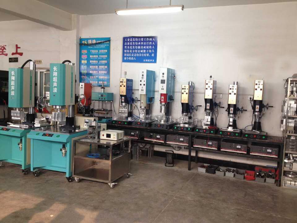 北京双头超声波塑料焊机-北京双头超声波塑料焊接机