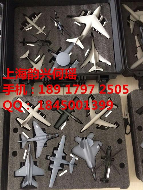 美日台飞机模型上海杏邦仅此一家