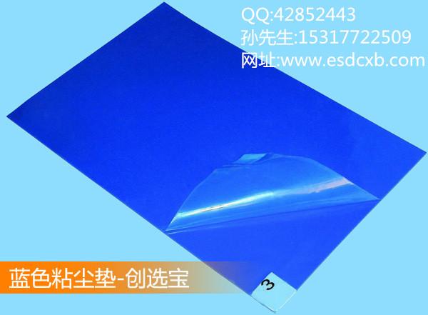 创选宝除尘垫产品耐用无毒无味安全简便使用多种颜色供选