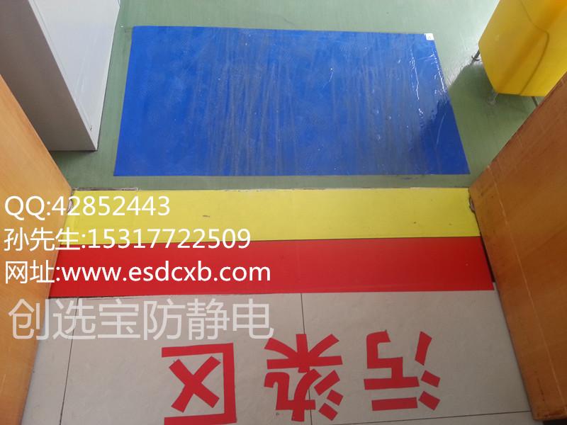 医用蓝色粘尘垫创选宝厂家定制符合国家标准ISO9001认证