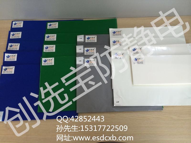 绿色粘尘垫价格特性请于粘尘垫厂家创选宝BILL联系QQ:42852443