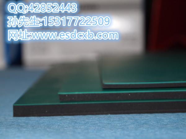 无锡配电间防止电击事故铺设绿色3mm防静电橡胶垫