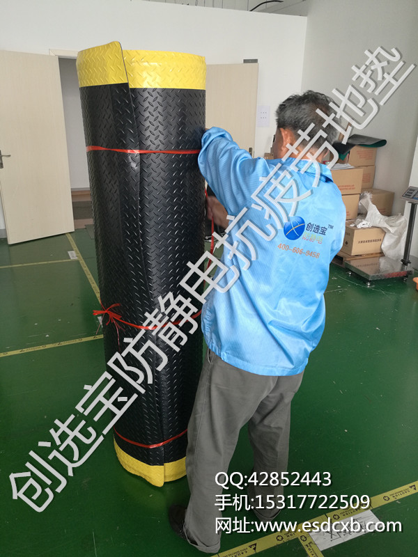 抗疲劳垫防静电 可耐酸碱溶剂 品质保障 符合国家标准