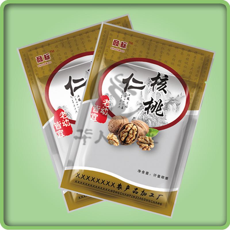 设计定制复合真空食品包装袋 彩印透明印刷真空包装袋