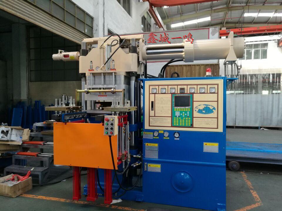 硅胶奶嘴硫化成型机,硅胶橡胶复杂产品专用注射机,青岛鑫城一鸣射出机厂家