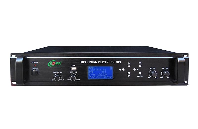 MP3播放器 公共广播音源 CE-MP3