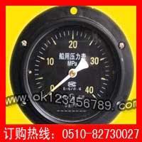 船用压力表系列-耐震压力表|真空压力表|不锈钢压力表
