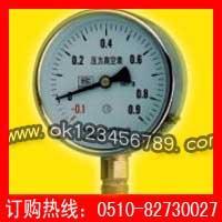 真空压力表系列-耐震压力表|真空压力表|不锈钢压力表|电接点压力表