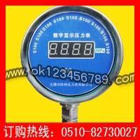 数显压力表系列-耐震压力表|真空压力表|不锈钢压力表|电接点压力表