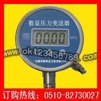 数显电接点压力表系列-耐震压力表|真空压力表|不锈钢压力表|电接点压力表