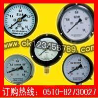 一般压力表系列-耐震压力表|真空压力表|不锈钢压力表|电接点压力表
