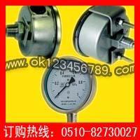 全不锈钢压力表系列-耐震压力表|真空压力表|不锈钢压力表|电接点压力表