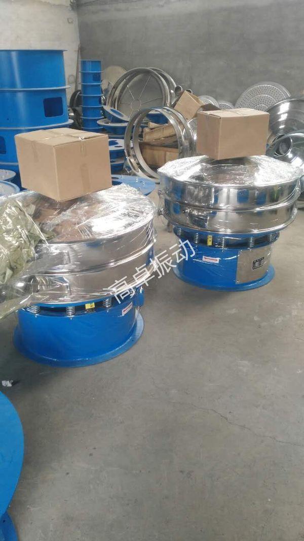 塑胶颗粒专用振动筛 全不锈钢圆形振动筛 新乡振动筛厂家