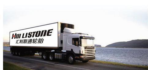 青岛汇利斯通轮胎有限公司     .